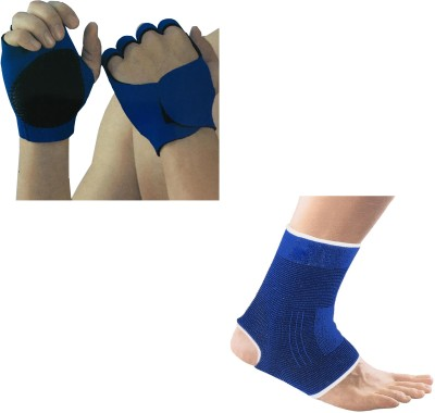 Atyourdoor FGAS02 Ankle Support (Free Size, Blue)