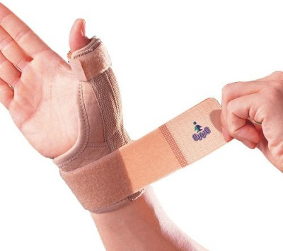 Oppo 1289 Wrist Support (S, Beige)
