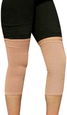 Vkare Cap (Pair) Knee Support (XL, Beige)