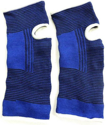 atyourdoor AS01 Ankle Support (Free Size, Blue)