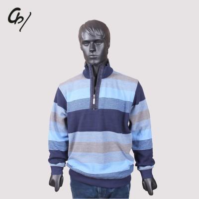 Cotton & Blends Full Sleeve Striped Men's Sweatshirt