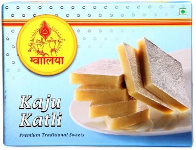Gwalia Burfi(400 g, Box)