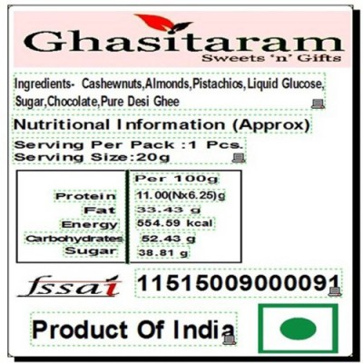 Ghasitaram Gifts Mix(180 g, Box)
