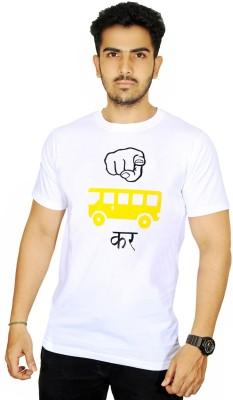 Ekvi Solid Men's Round Neck White T-Shirt