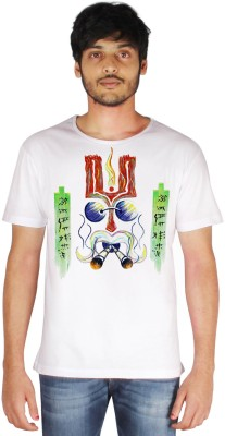 Palmtint Printed Men's Round Neck T-Shirt