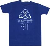 Marwar Stores Printed Men's Round Neck B...