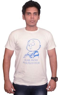 College Jugaad Printed Men's Round Neck White T-Shirt