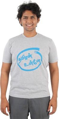 Vilva Printed Men's Round Neck Grey T-Shirt