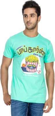 Tee Kadai Printed Men's Round Neck Light Green T-Shirt