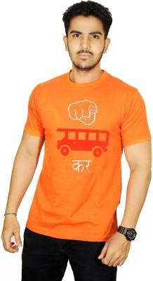 Ekvi Printed Men's Round Neck Orange T-Shirt