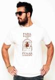 Sukhi Aatma Printed Men's Round Neck Whi...