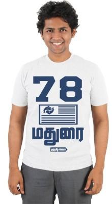 Vilva Printed Men's Round Neck White T-Shirt
