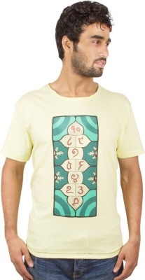 Pulpypapaya Printed Mens Round Neck Yellow T-Shirt