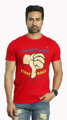 ALBITEN Printed Men's Round Neck Red T-Shirt