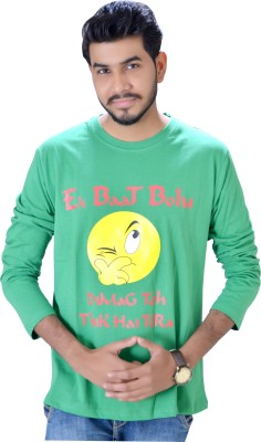 M.F. Fashion Printed Men,s, Boy's Round Neck Green T-Shirt
