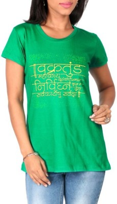 Mad(e) in India Graphic Print Women's Round Neck Green T-Shirt