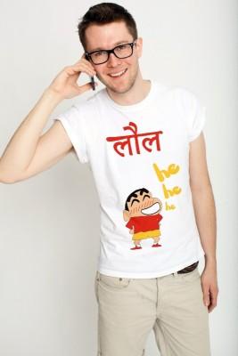 Witty Vogue Graphic Print Men's Round Neck White T-Shirt