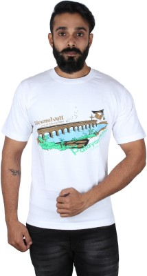 Pickled Merchandise Graphic Print Men's Round Neck White T-Shirt