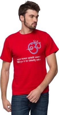 Anveshana Retail Printed Men's Round Neck Red T-Shirt