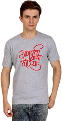 Shopping Monster Printed Men's Round Neck Grey T-Shirt