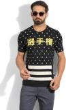 United Colors of Benetton Printed Men's ...