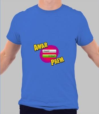 Merchbay Printed Men's Round Neck T-Shirt