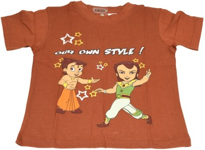 Green Gold Printed Boy's Round Neck Brown T-Shirt