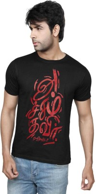 Tamizhanda Printed Men's Round Neck Black T-Shirt