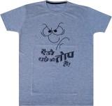Marwar Stores Printed Men's Round Neck G...