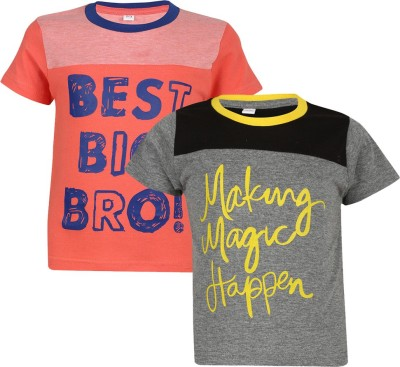 Luke and Lilly Printed Boy's Round Neck Multicolor T-Shirt