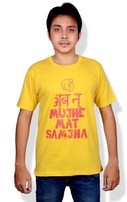 Swadesistuff Printed Men's Round Neck Yellow, Red T-Shirt