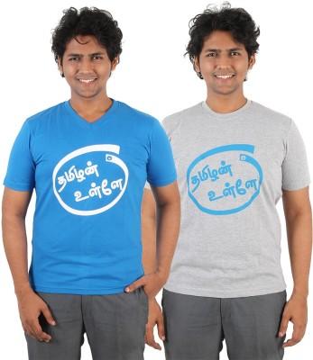 Vilva Printed Men's V-neck Multicolor T-Shirt