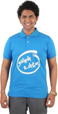 Vilva Printed Men's Polo Neck Blue T-Shirt
