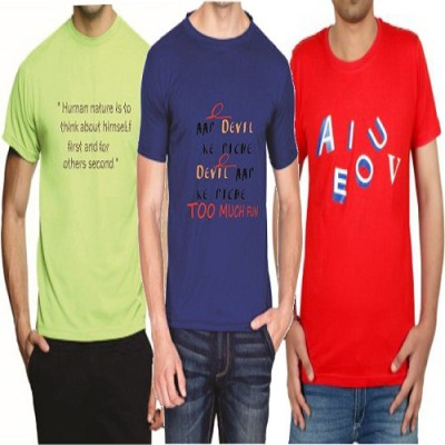 Teeswood Graphic Print Men's Round Neck Light Green, Blue, Red T-Shirt