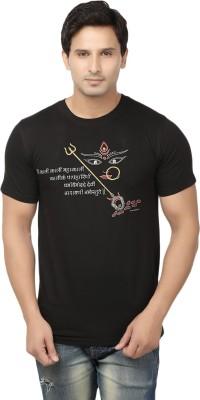 Hattha Embroidered Men's Round Neck Black T-Shirt