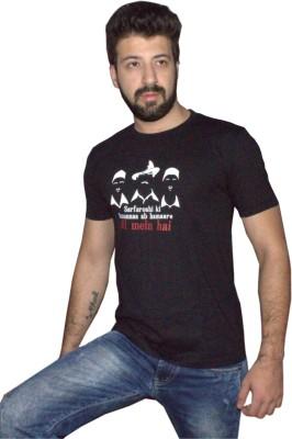 Doberman Deals Printed Men's Round Neck T-Shirt