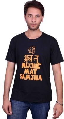 Swadesistuff Printed Men's Round Neck Black, Yellow T-Shirt