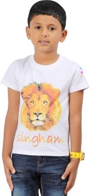 Ventra Animal Print Boy's Round Neck T-Shirt