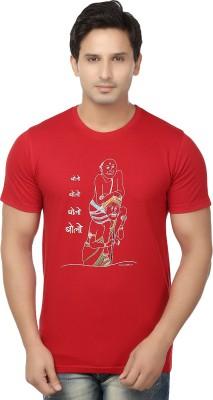 Hattha Embroidered Men's Round Neck T-Shirt
