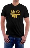 Jbaat Printed Men's Round Neck T-Shirt