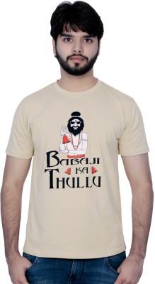 Punjabi Heritage Printed Men,s Round Neck Beige T-Shirt