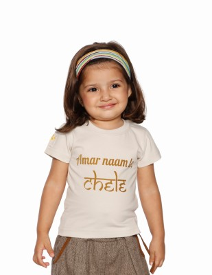 Daddy's Capes Printed Girl's Round Neck Beige, Gold T-Shirt