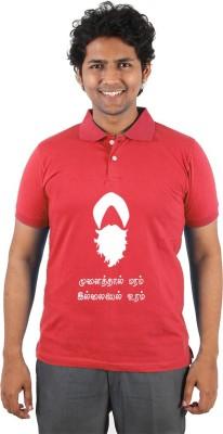 Vilva Printed Men's Polo Neck Red T-Shirt