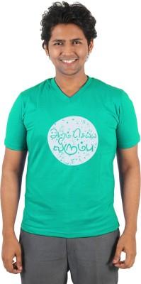 Vilva Printed Men's V-neck Green T-Shirt