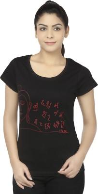 Hattha Printed Women's Round Neck Black T-Shirt