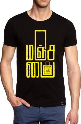 ANGI Graphic Print Men's Round Neck Black T-Shirt