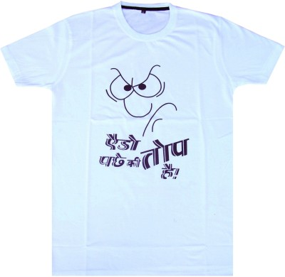 Marwar Stores Printed Men's Round Neck White T-Shirt