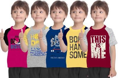 HD Hunter Douglas Printed Boy's Round Neck Multicolor T-Shirt