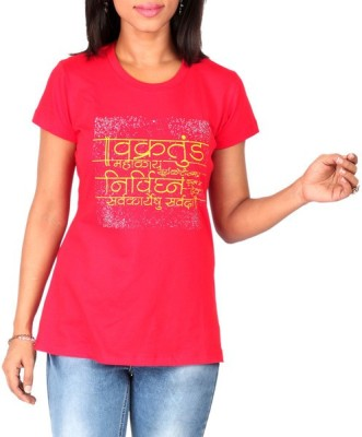 Mad(e) In India Graphic Print Women's Round Neck Red T-Shirt