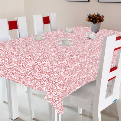Airwill Self Design 4 Seater Table Cover